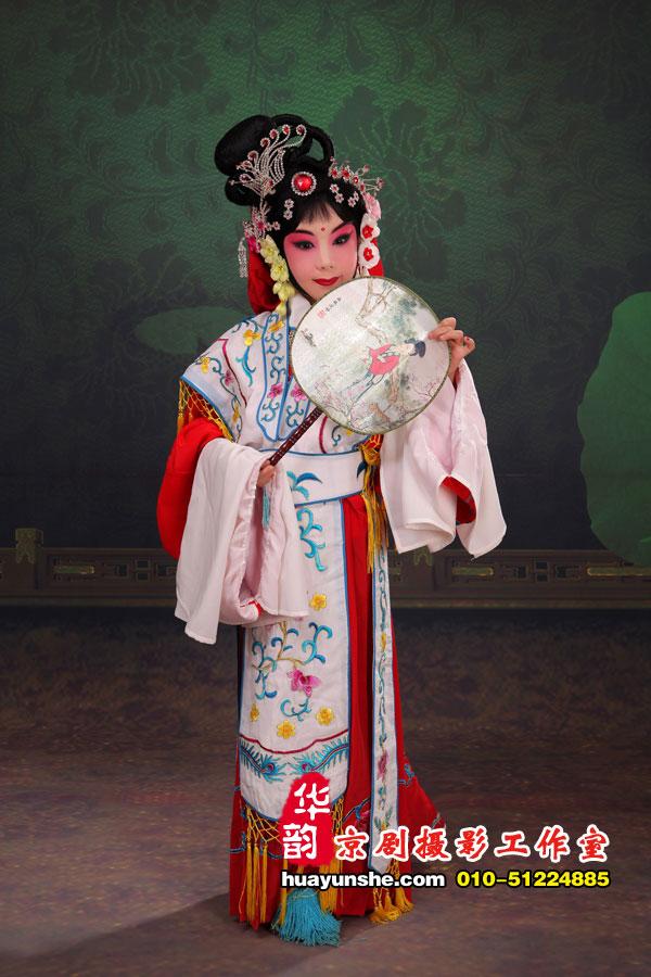 儿童京剧 小红娘
