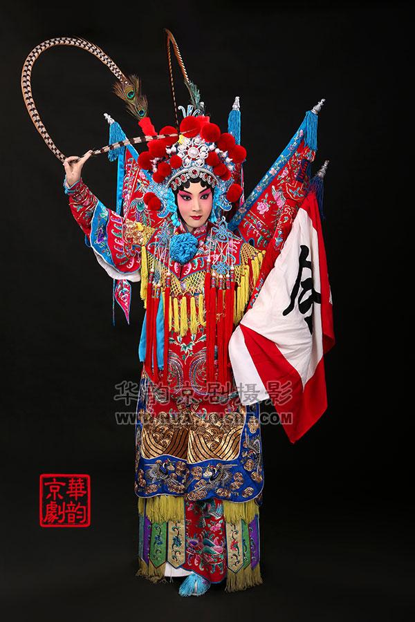 穆桂英挂帅【899元】